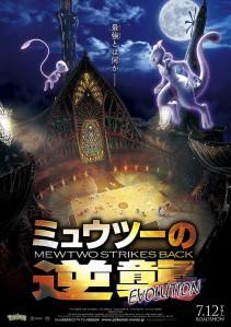 Mewtwo Strikes Back Evolution Film Poster
