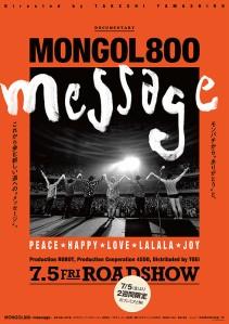 Mongol800 Message