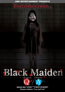 Black Maiden Chapter A Film Poster