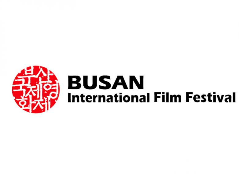 Busan International Film Festival Logo