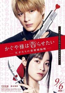Kaguya-sama Love Is War Film Poster