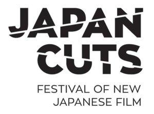 Japan Cuts Hollywood Header