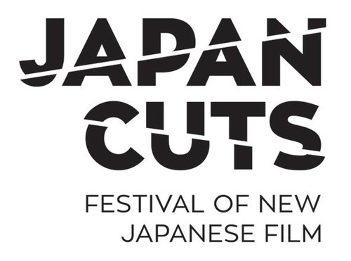 Japan Cuts Hollywood Header