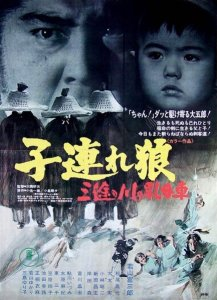 Lone Wolf and Cub Baby Cart at the River Styx Film Poster