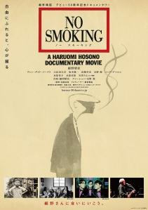 No Smoking A Haruomi Hosono Documentary Movie Film Poster