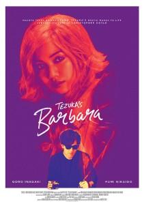 Tezuka's Barbara Film Poster