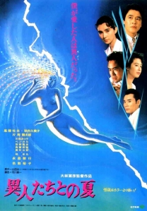 The Discarnates Film Poster