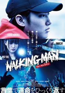 Walking Man Film Poster