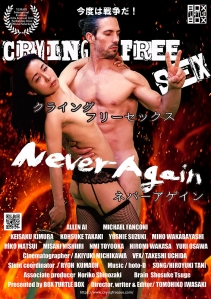 Crying Free Sex Never Again! Film Poster