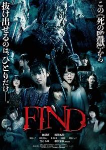Find Film Poster
