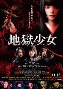 Hell Girl Film Poster