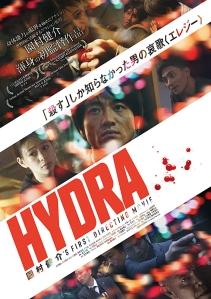 Hydra Film Poster