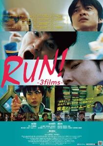 Run 3 Films Film Poster