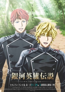The Legend of the Galactic Heroes The New Thesis - Stellar War Part 3 Film Poster