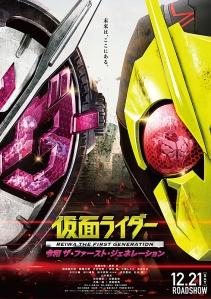 Kamen Rider Reiwa The First Generation Film Poster