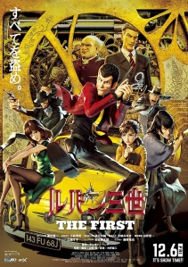 Lupin III The First Film Poster