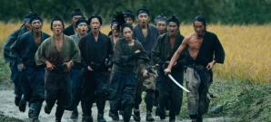 Samurai Marathon Film Image