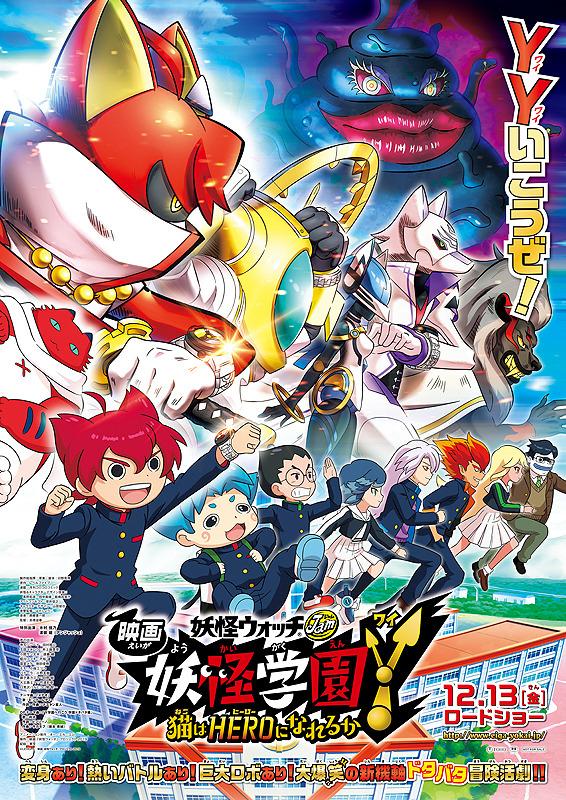 My Hero Academia:The Movie Heroes:Rising-B5 Chirashi-Movie Mini Poster Set Of 2