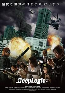 Deep Logic Film Poster