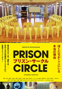 Prison Circle Film Poster