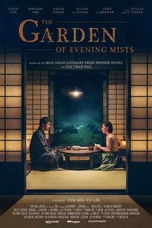 The Garden of Evening Mists Film Poster