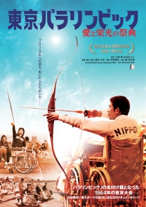 Tokyo Paralympics Festival of Love and Glory Film Poster