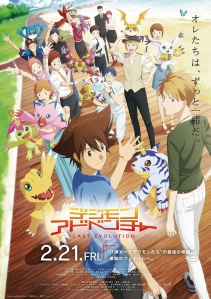 Digimon Adventure Last Evolution Kizuna Film Poster