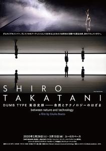 DUMB TYPE Shiro Takatani Between Nature and Technology Film Poster