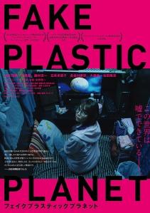 Fake Plastic Planet Film Poster