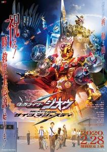 Kamen Rider Zi-O NEXT TIME Geiz, Majesty Film Poster