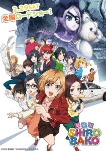 Shirobako Movie Film Poster