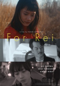 For Rei Film Poster