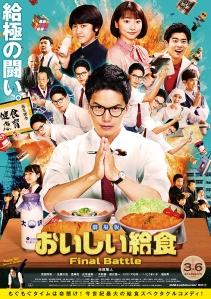 Gekijouban Oishii Kyuushoku Final Battle Film Poster