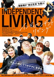 Independent Living Film Poster