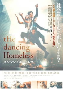 The Dancing Homeless Film Poster
