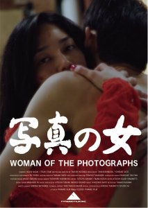 Woman of the Photographs Film Poster