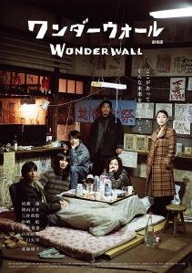 Wonderwall Film Poster