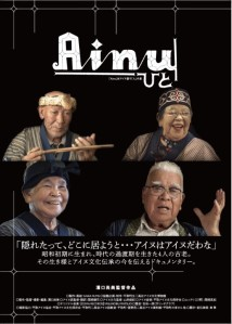Ainu The Indigenous People of Japan Film Poster
