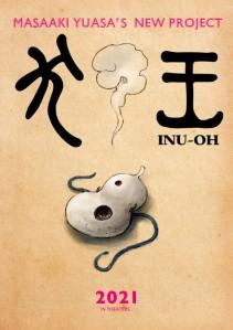 inu-oh_key-art1