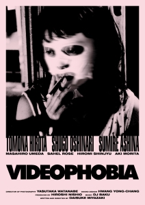 Videophobia Film Poster