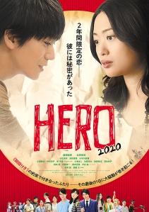 Hero 2020 Film Poster