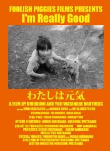 I'm Really Good Film Poster