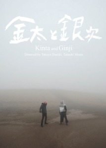 Kinta and Ginji Film Poster