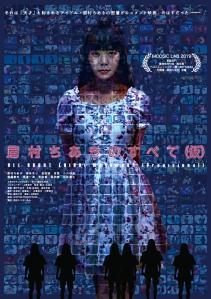 All About Chiaki Mayumura (Provisional) Film Poster