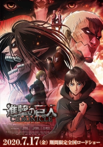 Attack on Titan The Chronicle Film Poster