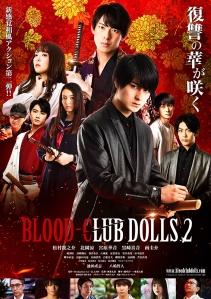 Blood Club Dolls 2 Film Poster