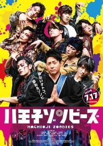 Hachioji Zombies Film Poster
