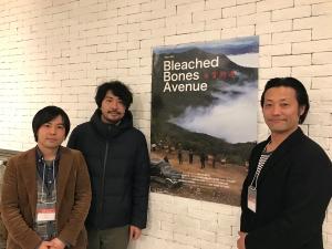 Kazutaka Watanabe, Akio Fujimoto, Kentaro Kishi - Bleached Bones Avenue