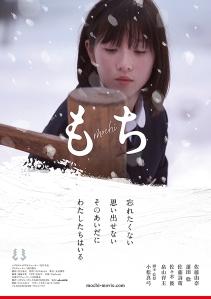 Mochi Film Poster