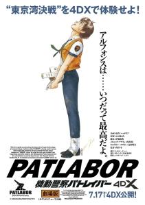 Patlabor The Movie Film Poster